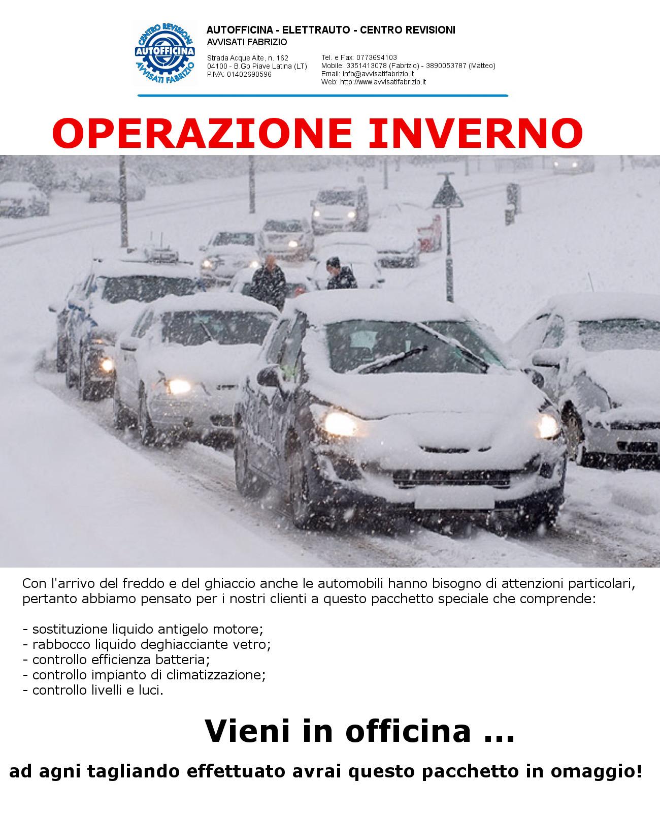 promo_operazione_inverno